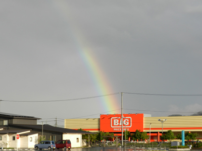 BIGな虹.jpg