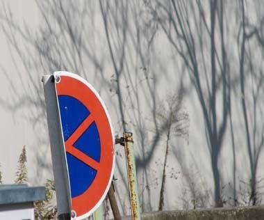 駐亭車禁止と影.jpg